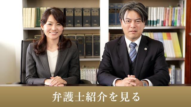 弁護士 写真